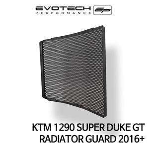 KTM 1290 SUPER 듀크 GT 라지에다가드 2016+ 에보텍