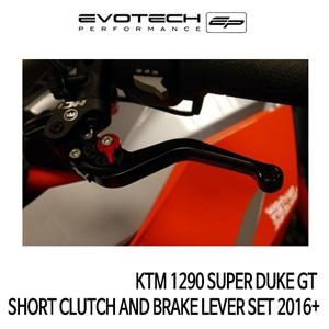 KTM 1290 SUPER 듀크 GT 숏클러치브레이크레버세트 2016+ 에보텍