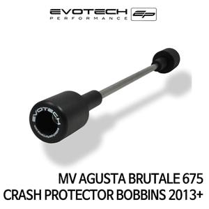 MV아구스타 브루탈레675 CRASH PROTECTOR BOBBINS 2013+ 에보텍