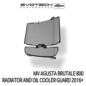MV아구스타 브루탈레800 RADIATOR AND 오일쿨러가드 2016+ 에보텍