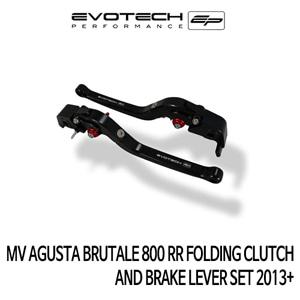 MV아구스타 브루탈레800RR 접이식클러치브레이크레버세트 2013+ 에보텍