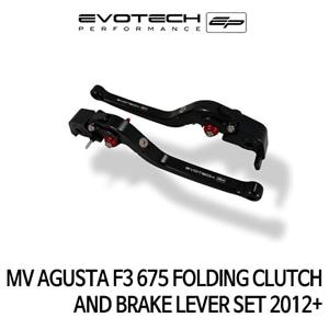 MV아구스타 F3 675 접이식클러치브레이크레버세트 2012+ 에보텍