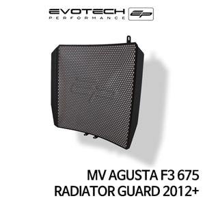 MV아구스타 F3 675 라지에다가드 2012+ 에보텍