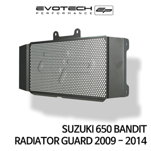 스즈키 650BANDIT 라지에다가드 2009-2014 에보텍