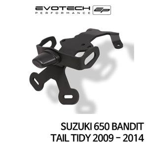 스즈키 650BANDIT 번호판휀다리스키트 2009-2014 에보텍