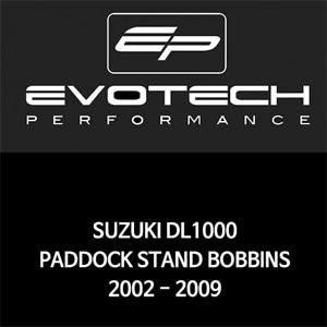 스즈키 DL1000 스윙암후크볼트슬라이더 2002-2009 에보텍