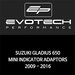 스즈키 GLADIUS650 MINI INDICATOR ADAPTORS 2009-2016 에보텍