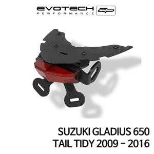 스즈키 GLADIUS650 번호판휀다리스키트 2009-2016 에보텍