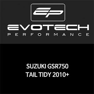 스즈키 GSR750 번호판휀다리스키트 2010+ 에보텍