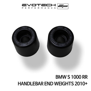 BMW S1000RR 핸들발란스 2010+ (Black Color) 에보텍