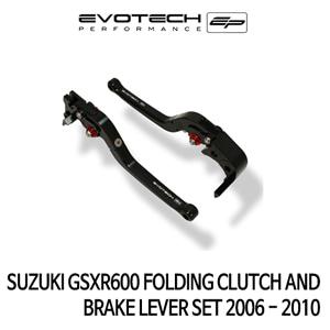 스즈키 GSX-R600 접이식클러치브레이크레버세트 2006-2010 에보텍