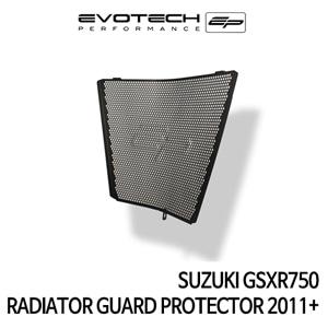 스즈키 GSX-R750 라지에다가드 PROTECTOR 2011+ 에보텍