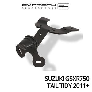 스즈키 GSX-R750 번호판휀다리스키트 2011+ 에보텍