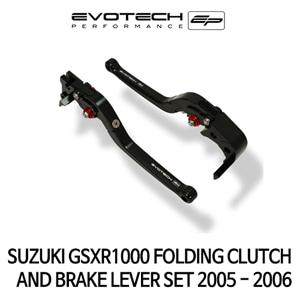 스즈키 GSX-R1000 접이식클러치브레이크레버세트 2005-2006 에보텍