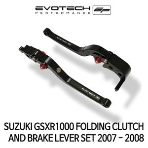스즈키 GSX-R1000 접이식클러치브레이크레버세트 2007-2008 에보텍