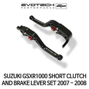 스즈키 GSX-R1000 숏클러치브레이크레버세트 2007-2008 에보텍
