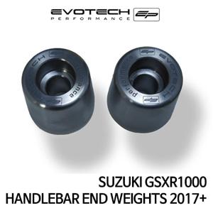 스즈키 GSX-R1000 핸들발란스 2017+ 에보텍