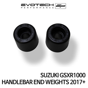 스즈키 GSX-R1000 핸들발란스 2017+ (Color Black) 에보텍
