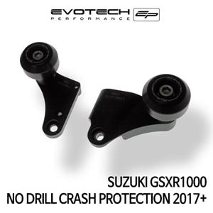 스즈키 GSX-R1000 프레임슬라이더 2017+ 에보텍