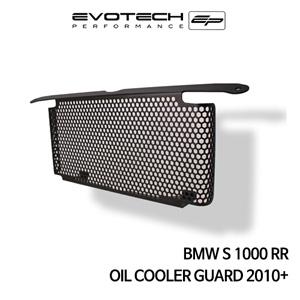 BMW S1000RR 오일쿨러가드 2010+ 에보텍