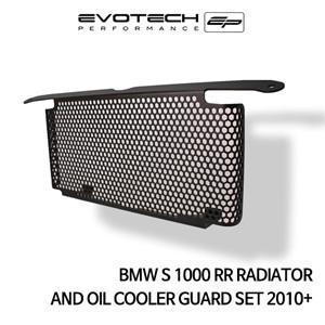 BMW S1000RR RADIATOR AND 오일쿨러가드 SET 2010+ 에보텍