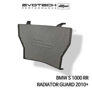 BMW S1000RR 라지에다가드 2010+ 에보텍