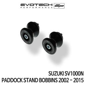스즈키 SV1000N 스윙암후크볼트슬라이더 2002-2015 에보텍