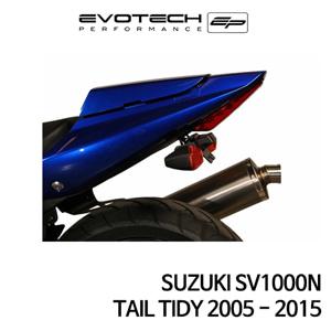 스즈키 SV1000N 번호판휀다리스키트 2005-2015 에보텍
