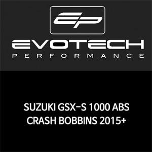 스즈키 GSX-S1000ABS CRASH BOBBINS 2015+ 에보텍