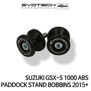 스즈키 GSX-S1000ABS 스윙암후크볼트슬라이더 2015+ 에보텍