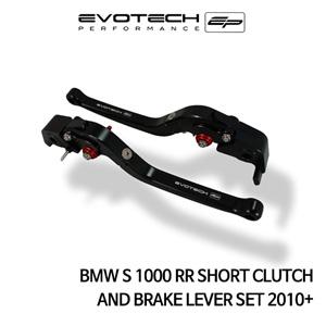 BMW S1000RR 숏클러치브레이크레버세트 2010+ 에보텍