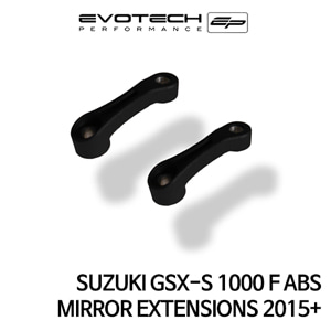 스즈키 GSX-S1000F ABS MIRROR EXTENSIONS 2015+ 에보텍