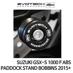 스즈키 GSX-S1000F ABS 스윙암후크볼트슬라이더 2015+ 에보텍