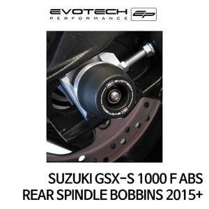 스즈키 GSX-S1000F ABS 리어휠스윙암슬라이더 2015+ 에보텍