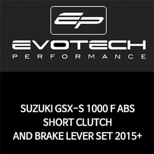 스즈키 GSX-S1000F ABS 숏클러치브레이크레버세트 2015+ 에보텍