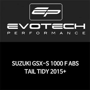 스즈키 GSX-S1000F ABS 번호판휀다리스키트 2015+ 에보텍