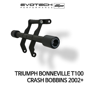 트라이엄프 본네빌 T100 CRASH BOBBINS 2002+ 에보텍