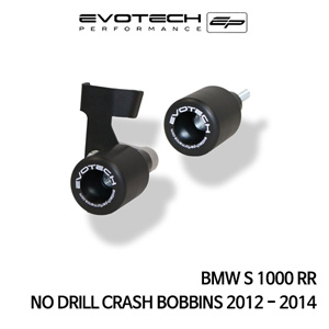 BMW S1000RR NO DRILL CRASH BOBBINS 2012-2014 에보텍