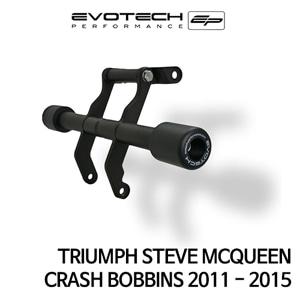 트라이엄프 STEVE MCQUEEN CRASH BOBBINS 2011-2015 에보텍
