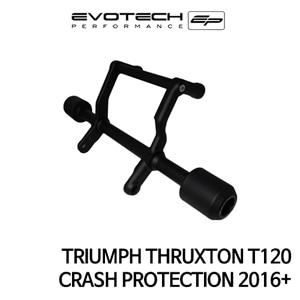 트라이엄프 THRUXTON T120 프레임슬라이더 2016+ 에보텍