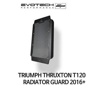 트라이엄프 THRUXTON T120 라지에다가드 2016+ 에보텍