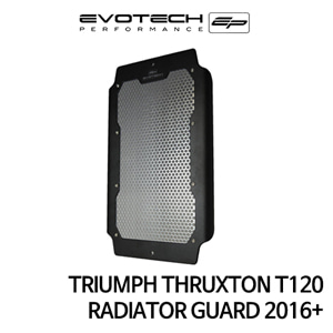 트라이엄프 THRUXTON T120 라지에다가드 2016+ (Centre grill-powder coated silver) 에보텍