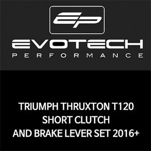 트라이엄프 THRUXTON T120 숏클러치브레이크레버세트 2016+ 에보텍