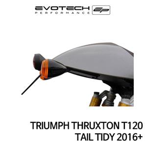 트라이엄프 THRUXTON T120 번호판휀다리스키트 2016+ 에보텍