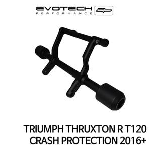 트라이엄프 THRUXTON R T120 프레임슬라이더 2016+ 에보텍