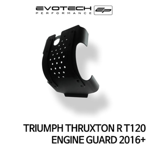 트라이엄프 THRUXTON R T120 ENGINE GUARD 2016+ 에보텍