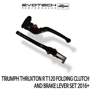 트라이엄프 THRUXTON R T120 접이식클러치브레이크레버세트 2016+ 에보텍