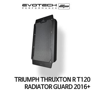 트라이엄프 THRUXTON R T120 라지에다가드 2016+ 에보텍