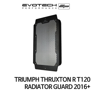 트라이엄프 THRUXTON R T120 라지에다가드 2016+ (Centre grill-powder coated silver) 에보텍