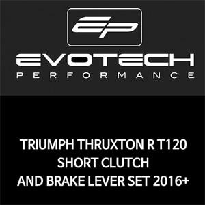 트라이엄프 THRUXTON R T120 숏클러치브레이크레버세트 2016+ 에보텍